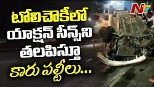 అతివేగంతో కారు భీబత్సం | Over Speeding Car Hits Divider At Toli Chowki