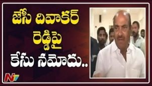 Case Filed On JC Diwakar Reddy Over His Comments On Police Department