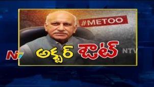 Breaking News : Union Minister MJ Akbar resigns! - #MeToo Impact