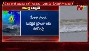 Cyclone Nisarga : High Tension In Maharashtra And Gujarath, To Make Landfall Today