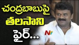 Chandrababu Is Trying to Cheat AP People With His Fake Promises: Talasani Srinivas Yadav