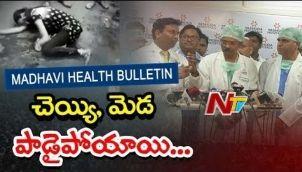 Madhavi Health Bulletin Released by Yashoda Hospital Doctors | Hyderabad Honor Killing