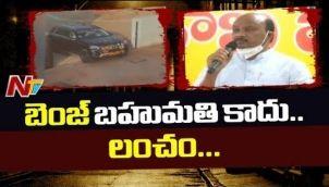 కోటి రూపాయల కారు ఎందుకు ఇచ్చారు ? - Ayyanna Patrudu Counter To Minister Jayaram In ESI Scam
