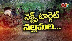 Police Alert After Araku MLA Incident, Combing Operation in Nallamala Forest