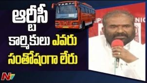 RTC Employees Are Not Happy : - JAC Convenor Ashwathama Reddy