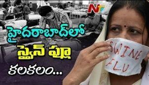Woman Lost Life Due to Swine Flu in Hyderabad | 9 Cases OF Swineflu In Gandhi Hospital