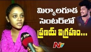 Amrutha Varshini Face To Face | Demands Fastrack Court to Punish the Criminals