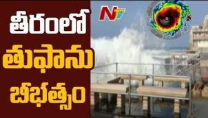 తీరంలో నిసర్గ తుఫాను బీభత్సం   Nisarga Cyclone Strikes Mumbai