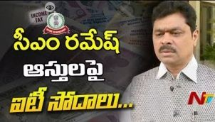 Income Tax Raids on TDP MP CM Ramesh House, CM Ramesh Responds Over IT Raids
