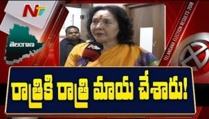 Congress Leader Geetha Reddy Face To Face Over Telangana Election Results