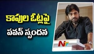 Pawan Kalyan Opens up About Kapu Votebank   Janasena