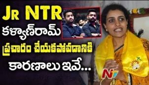 Why Jr NTR, Kalyan Ram Not Participating in Suhasini Campaign ?