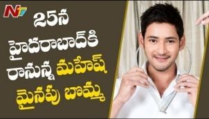 Mahesh Babu's Madame Tussauds Wax Statue To Be in Inaugurated in Hyderabad on 25th March