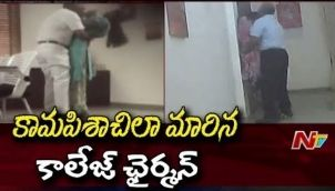 CCTV Visuals OF SNS Institute Chairman Misbehaving With Girl Students