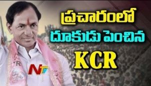 CM KCR To Address Five Public Meetings Today in Telangana