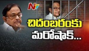 ED To Take P Chidambaram Into Custody At Tihar Jail In Money Laundering Case