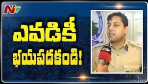 Avinash Mahanthi Takes Charge as New SP | Vikarabad
