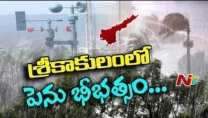 Cyclone Titli crossed Shore at Srikakulam, Crops Damaged