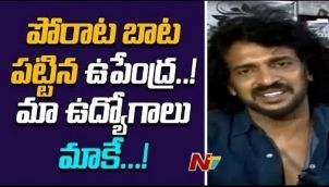 Actor Upendra Asks Companies To Prefer Locals First For Employment In Karnataka