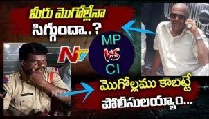 Kadiri CI Madhav Vs JC Diwakar Reddy | Mataku Mata
