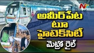 Governor ESL Narasimhan Flags Off Ameerpet To Hitech City Metro Line