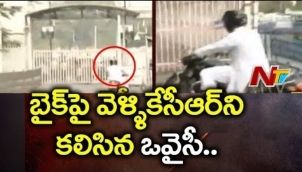 Exclusive Visuals : Asaduddin Owaisi Meets KCR | MIM Join Hands With TRS