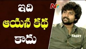 Jersey is Not a Biopic - Nani   Exclusive Interview