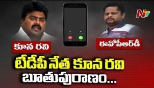 TDP Leader Kuna Ravi Kumar Phone Call Leaked