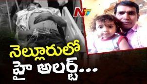 Person named Mahendra Singh shot dead in Nellore