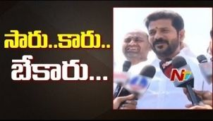 Revanth Reddy Sensational Comments on CM KCR | Lok Sabha Polls