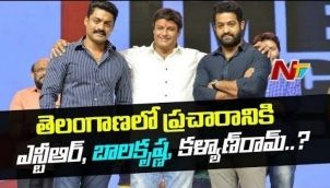 Jr NTR to Campaign for Telangana Polls   TDP Star Campaigners List