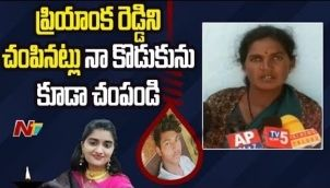 Priyanka Reddy Case : Accused Chinna Keshav Mother Face To Face