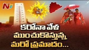 ఈ వారం రోజులు జాగ్రత్త..! Ultraviolet Rays Will Affect In Hyderabad