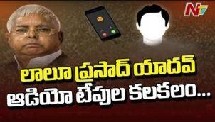 Lalu Yadav Viral Phone Call : Sushil Modi Claims Lalu Yadav Trying To Poach NDA MLAs
