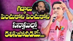 Minister KTR Satires on Uttam Kumar Reddy Over Mahakutami | Power Punch