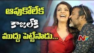 Kajal Agarwal Angry on Chota K Naidu for Kissing her At Kavacham Teaser Launch