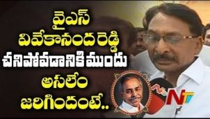 YS Vivekananda Reddy PA Krishna Reddy Face To Face Over Vivekananda Reddy Sudden Demise
