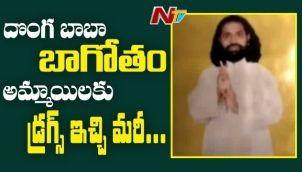 Fake Baba caught drugging girls in Ashram