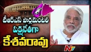 Keshava Rao Elected as TRS Parliamentary Leader | Nama Nageswara Rao as TRS Leader in LS