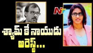 Shyam K Naidu Taken Into Custody Over Artist Sai Sudha Cheating Case
