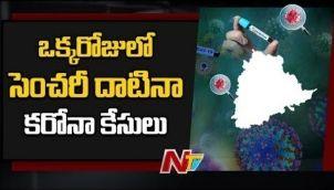 108 New Coronavirus Cases Identified in Telangana