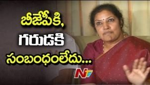 Purandeswari Reveals Facts About Operation Garuda