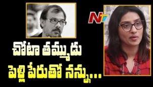 Artist Sri Sudha Bhimireddy Files cheating Complaint against Cinematographer Shyam K Naidu