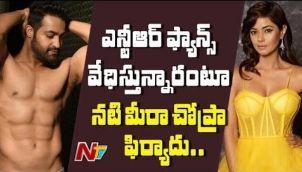 Shocking : Meera Chopra Lodges Complaint Against NTR Fans