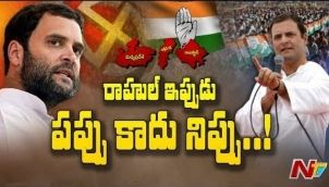 Rahul Gandhi Leads Congress To Victories in Elections