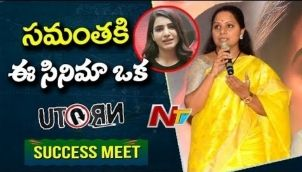 MP Kavitha Superb Speech at U Turn Movie Grand Success Meet | Samantha
