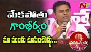 T Congress Leaders are Afraid of Facing Elections Says KTR