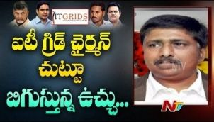 AP Data Theft Case : TS Police Issues Lookout Notice against IT Grid Chairman Ashok