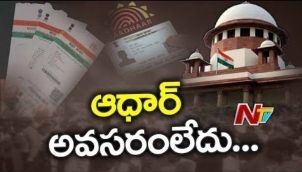 Supreme Court Verdict In Aadhar Validity Case