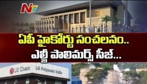 AP HC Key Directions In LG Polymers Incident, Said To Seize LG Polymers